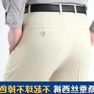 現貨夏季桑蠶絲西褲男士商務休閑西裝褲中年男褲直筒高腰長褲免燙薄款