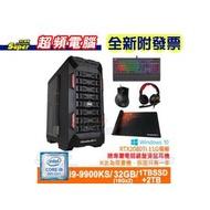 【全新附發票】Genuine捷元 9900KS 搶先機 第9代Intel® Core™ i9-9900KS特別版