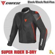 ~任我行騎士部品~ Dainese Super Rider D-Dry 黑紅 防摔衣 皮布混合 防水 可拆內裏 龜背
