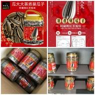 ☀太陽溏🎉阿華師瓜大大阿薩姆紅茶茶煮瓜子🎉 小罐瓜子400公克/大罐瓜子660公克(超商免運)