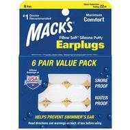 現貨 Mack's 白色 成人軟質矽膠耳塞 美國製 黏土耳塞 Pillow Soft Silicone 6付/盒_T11