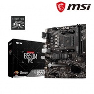 (B550M + R5-5600X) 微星 B550M PRO 主機板 + AMD R5-5600X