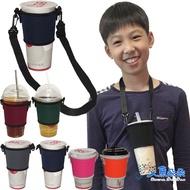 飲料杯套 提袋咖啡杯防燙套保溫袋手提式手搖杯手提袋 潛水料700c 500c咖啡杯布套防燙杯套 現貨 Rainnie