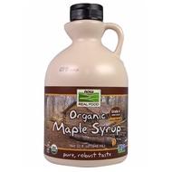 現貨!) 評價非常高的  A級/ B級 楓糖漿 (946 ml) / Master cleanse