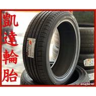 【凱達輪胎鋁圈館】橫濱 AE51 215/55/16 215/55R16 寧靜舒適胎 AE50後繼胎 正公司貨 歡迎詢問