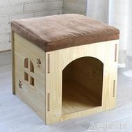 新款寵物換鞋凳可拆洗四季寵物房子木制寵物窩收納狗窩貓窩兔籠