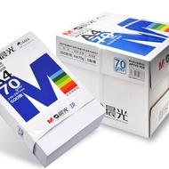 藍A4紙打印復印紙70g80g單包500張一包 整箱5包裝一箱2500張a4打印白紙木漿白色♠極有家♠