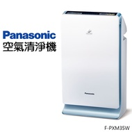 【Panasonic 國際牌】空氣清淨機F-PXM35W