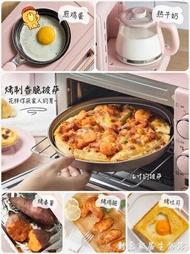 小熊早餐機多功能電烤箱烤面包機電暖壺多士爐三合一早餐神器家用WD   萬事屋