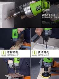 手電鑽卡瓦尼手電鑽家用打孔沖擊鑽多功能迷你手槍鑽電鑽電轉小型電鑽