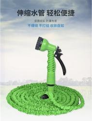 5米變15米水管  3倍伸縮力  七種出水模式 高壓彈力伸縮水管 高壓水槍 洗車水管  澆花水管  園藝花園水管