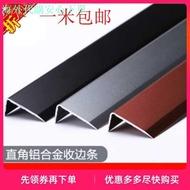 鋁合金7型條木地板壓條收邊條金屬不銹鋼鈦收口檻裝飾線條壓