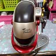 Tiziano義式高壓咖啡機(燦坤)