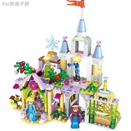 限時下殺 冰雪奇緣☃兼容樂高積木益智拼裝女孩系列公主城堡艾莎冰雪奇緣公主城堡