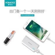 行動電源羅馬仕小巧輕薄行動電源便攜5000毫安可愛迷你蘋果手機通用移動電源CY潮流站