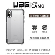 【UAG】iPhone11系列 全透明耐衝擊保護殼 軍規等級防摔殼 頂級手機殼 手機套 保護套 防刮殼 正版現貨 for i11/11 Pro/11 Pro Max
