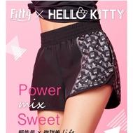 全新fitty 現貨Ifit Hello Kitty 聯名款拉鍊口袋短褲