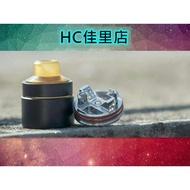 「HC佳里店」鐵匠小組-熔爐RDA #霧化器