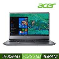 Acer S40-20-54SN 14吋筆電(i5-8265U/4G/512G SSD/Swift 3/銀)