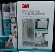 costco代購 #87129 3M 安美浴室防滑地墊 二入 45x75公分