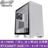 技嘉Z590平台[山海重砲]i9八核RTX 3060 Ti獨顯電玩機