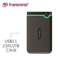 Transcend 2TB 25M3 2.5吋外接硬碟-鐵灰/USB 3.1/軍規三層抗震系統/3年保 (TS2TSJ25M3S)