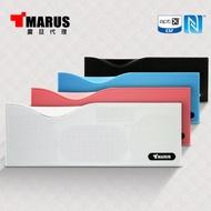【MARUS】NFC北歐風藍牙喇叭(MSK-101)