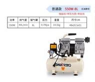 空壓機奧突斯空氣壓縮機小型打氣泵木工裝修家用氣磅迷你無油靜音空壓機 JD