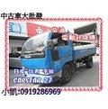 自售【小凱-0988658919】98年日產NISSAN 勁勇 CABSTAR 2.7 藍.柴油.貨車.電動升降尾門