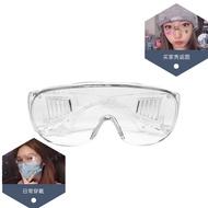 親子放傳染  防病毒 防止飛沫傳染 防護 防塵 防病毒 醫療級 透明防喷溅安全護目鏡 抗菌 防疫  兒童防護 兒童防病毒