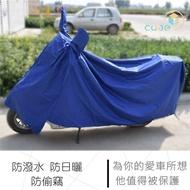 CUBESTORE|機車雨罩 防曬罩 摩托車雨罩 摩托車防曬罩 車罩 自行車罩 (現+預)  GOGORO 勁戰