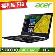 Acer A715-71G-715Z 15吋筆電(i7-7700HQ/1050/1T/福利品