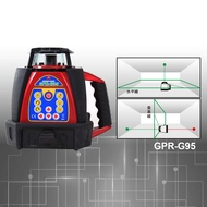 GPR-G95綠光旋轉雷射 雷射水平儀 墨線儀 (含遙控器+接收器組)