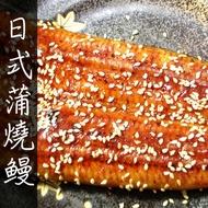 【築地一番鮮】日式蒲燒鰻魚500g含醬汁