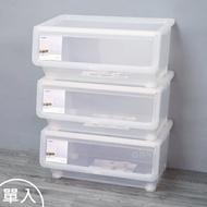 聯府直取式收納箱特大58L掀蓋式整理箱玩具置物箱LF609-大廚師百貨