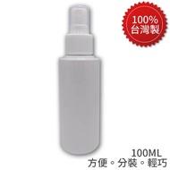 【旅行用分裝噴霧塑膠瓶】美妝塑膠分裝噴霧瓶(小容量100ml塑膠分裝噴霧瓶)