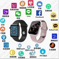 智能手錶 智慧型手錶 AW36 台灣 通話 藍牙手環 可 LINE FB 運動手環 來電訊息 鬧鐘 非 小米手環 蘋果