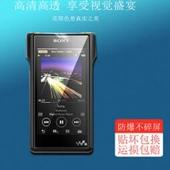 SONY索尼NW-WM1A MP3鋼化膜WM1Z無損音樂播放器貼膜防藍光模剛化莫索尼黑磚WM1A鋼化膜貼屏保