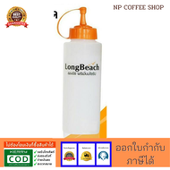 ขวดบีบลองบีช 340 ml plastic bottle sauce อุปกรณ์ทำกาแฟ ทำกาแฟ เครื่องชงกาแฟ กาแฟคั่วบด กาแฟสด คุณภาพดี