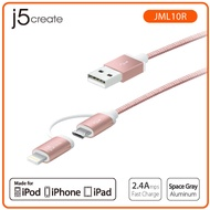 KaiJet j5create二合一充電傳輸線- JML10R(玫瑰金)