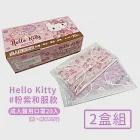 【HELLO KITTY】台灣製醫用口罩成人款20入-粉紫和服款-2盒/組