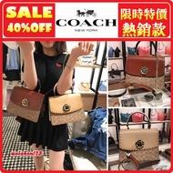 COACH 53349  山茶花  女士翻蓋扣 鏈條包  單肩斜跨包 側背包  熱賣