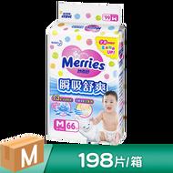 【妙而舒】瞬吸舒爽 M66片X3包/箱
