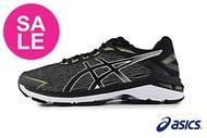 ASICS亞瑟士 GT-2000 7 TWIST 成人男款 路跑 馬拉松 慢跑鞋 運動鞋 A9163#黑綠 奧森