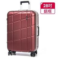 【eminent萬國通路】28吋 Probeetle系列鋁框行李箱(URA-9P328)