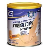 亞培 倍力素癌症專用 粉狀配方-香橙口味(380gx2罐)