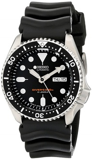 Seiko Automatic Divers 200m Made in Japan SKX007J1 SKX007J SKX007 Mens Watch
