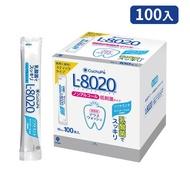 日本L8020乳酸菌漱口水攜帶包10MLx100入-溫和型  漱口水/口腔/攜帶包