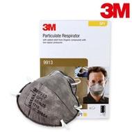 【愛挖寶】3M 9913 P1等級工業成人防塵活性碳口罩 微細粉塵 15個/盒
