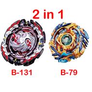 B131 + B79陀螺爆破死鳳凰.0.Cho-Z +爆破渦輪B-125死冥禮物